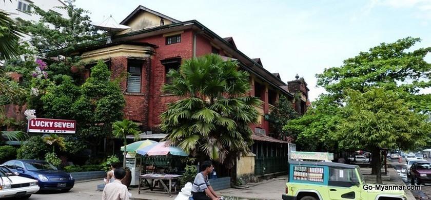 Cafe House Yangon