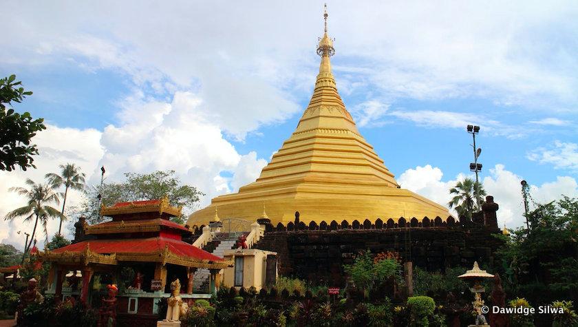 Kyaikhteesaung Pagoda