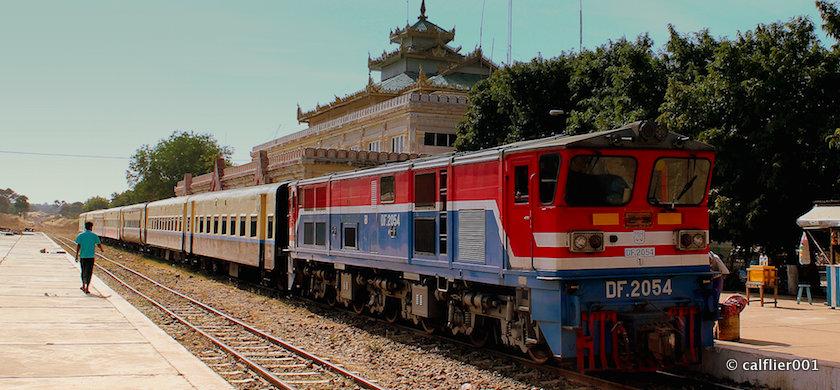 Bagan railway station